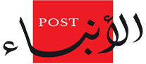الأنباء بوست صحيفة الكترونية مغربية مستقلة